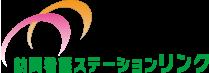 日本財団在宅看護センター 訪問看護ステーションリンク