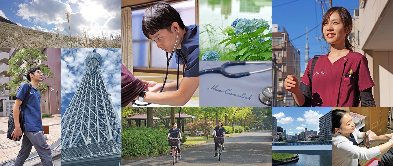 地域をささえ、つなぐ看護24時間365日の安心をご自宅で過ごしたい方へ適切なサポートを行い、暮らしや生き方をともに考える看護を提供します。